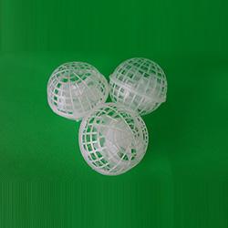 悬浮球生物填料球 生化球 多孔形悬浮球填料 水族专用